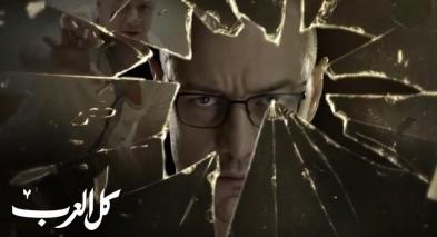 شاهدوا:  الإعلان الدعائي الأول لفيلم Glass