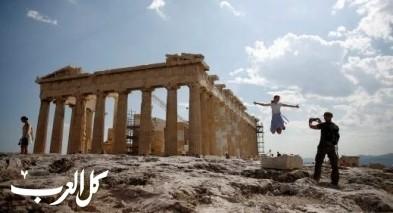 رحلة سياحية إلى اكروبوليس أثينا