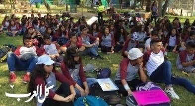 وزارة التربية تنظم مخيمات صيفية