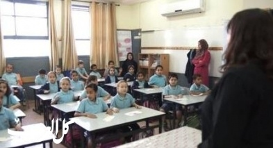 دمج 160 معلما يهوديا في المدارس العربية