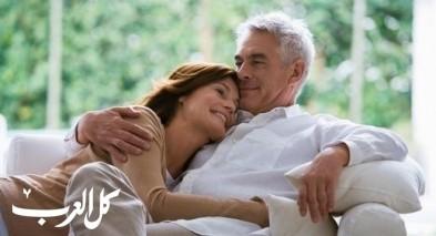 العلاقة الحميمة بعد سن الخمسين