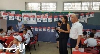 برعاية هبوعليم: أكثر من 300 طالبا يشاركون بمخيم