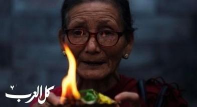 نيبال: صور من مهرجان Shrawan Sombar