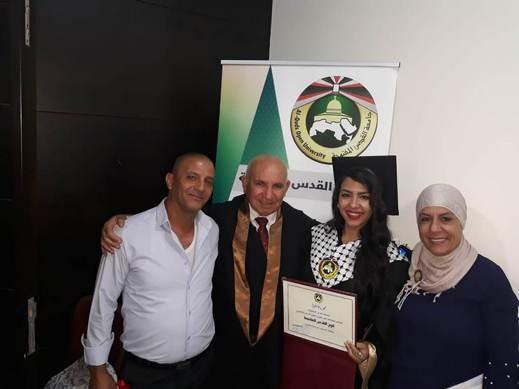 غرناطة تشارك جامعة القدس بتكريم الأوائل