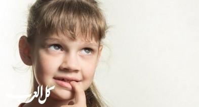 حزازير العرب.كوم للأطفال الحلوين