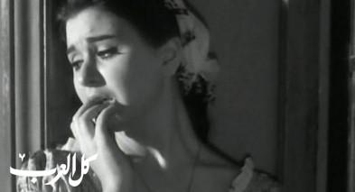شاهد فيلم السفيرة عزيزة HD اونلاين