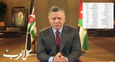 الأردن تخصص 65 مقعداً بجامعاتها لعرب 48
