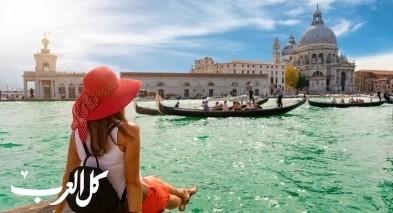نصائح حول السفر الى ايطاليا