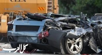 الفلبين: تحطيم سيارات فارهة بملايين الدولارات