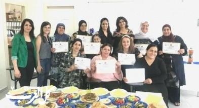 مركز التمكين النسائي في الرامة يختتم دورته