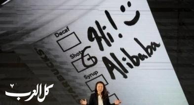 ستاربكس تتعاون مع علي بابا لتوصيل القهوة