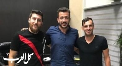 م.الرينة يتعاقد مع شوقي بيراني واحسان حلبي