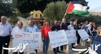 الناصرة: وقفة احتجاجية ضد قانون القومية