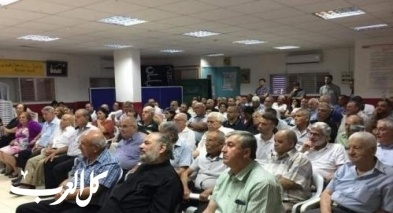 كفرياسيف: اجتماع حول قانون القومية
