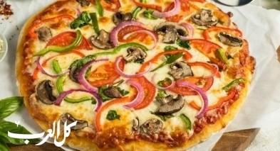 حضّري بيتزا الخضار.. طعم شهي ومميز