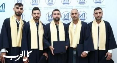حفل تخرج كلية سخنين للهندسيين لسنة 2018