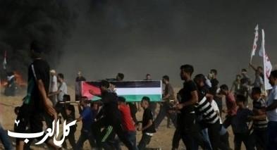 توصية أمنية إسرائيلية بتخفيف قيود غزة