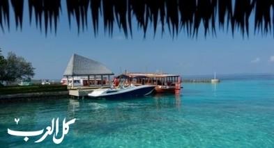ما رأيك بزيارة جزيرة مافوشي في المالديف؟