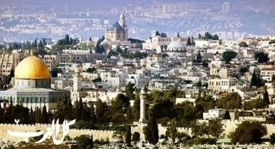 القدس من أهم المدن في العالم