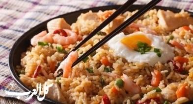 حضّري الأرز الصيني المقلي بالخضار