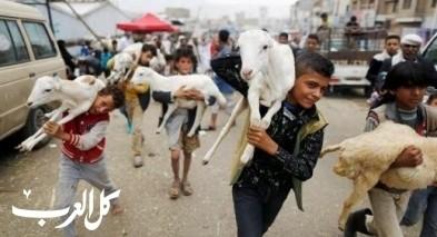بالصور: مسلمون من حول العالم يستعدون لاستقبال عيد الاضحى المبارك