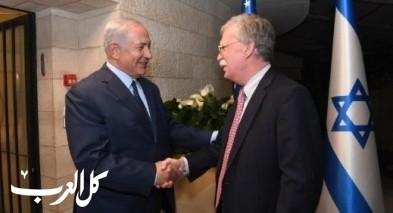 بولتون خلال اجتماعه مع نتنياهو : برامج إيران النووية والصاروخية في صدارة قائمة التحديات