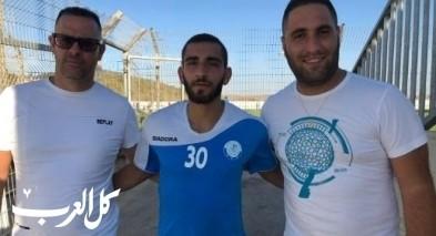 انضمام رباعي عربي جديد الى صفوف آسي جلبواع