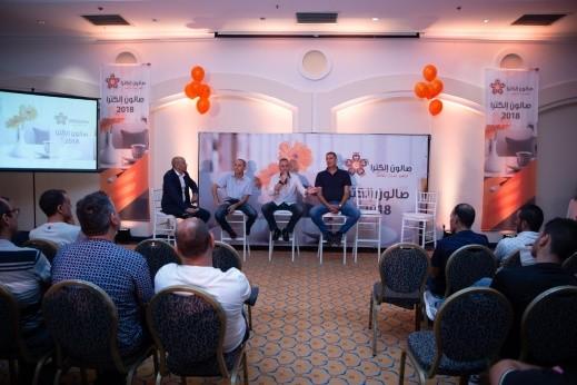شركة الكترا تستضيف تقنيين من الوسط العربي