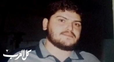 الشاب صالح ميسر بكرية (39 عاما) من عرابة في ذمة الله