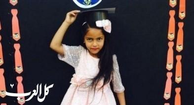 كفرقاسم: تشييع جثمان الطفلة رؤيا أبو جابر