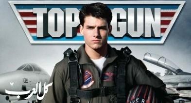 موعد عرض فيلم Top Gun: Maverick