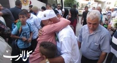 يافة الناصرة: إستقبال الحجاج في مسجد الرحمة