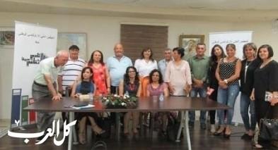 نادي حيفا الثقافي يناقش أعمال الأديبة بثينة العيسى