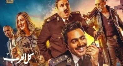 فيلم البدلة يتصدر إيرادات السينما المصرية