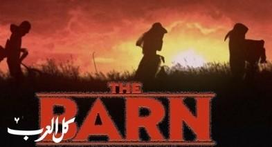 مشاهدة فيلم The Barn مترجم HD