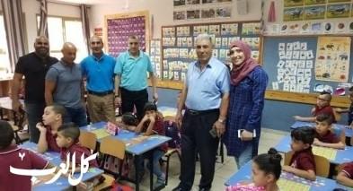 مدارس مجلس اقليمي البطوف تستقبل طلابها