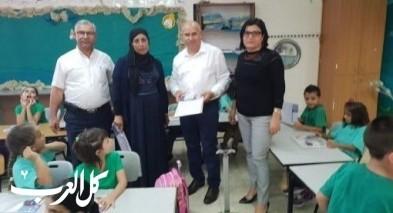 بستان المرج: افتتاح ناجح للسنة الدراسية