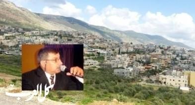 نحف:عمر مطر يعلن ترشحه لرئاسة المجلس