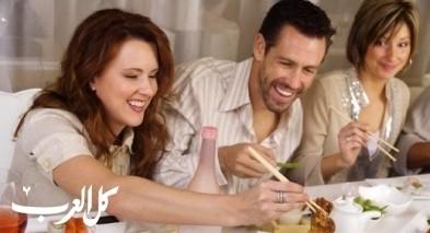 تناول الطعام مع أفراد العائلة له فوائد عديدة
