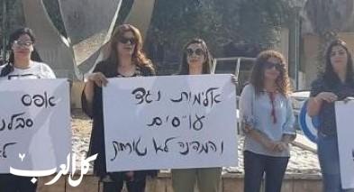 موظفو بلدية طمرة ينظمون وقفة احتجاجية