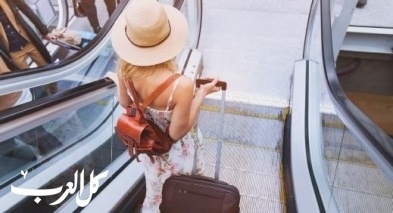 نصائح أساسية في السياحة والسفر