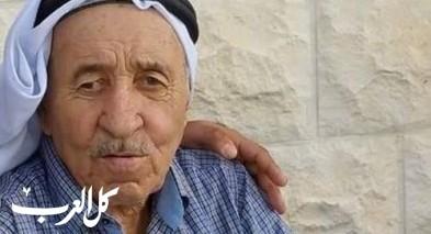 وفاة الحاج سليمان محمد كبها (أبو محمد) من ام القطف