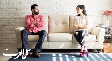 دراسة: كلما تشاجرت مع زوجك، واجهت احتمال زيادة وزنك