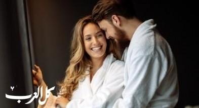 كيف تتغلبين على الخوف من العلاقة الجنسية