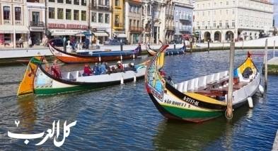 هل تعرّفتم إلى فينيسيا البرتغال؟