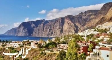 جزر الكناري.. وجهة سياحية مثالية وساحرة