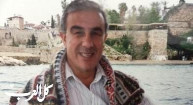 الناصرة: وفاة المربي زياد حسني زعبي