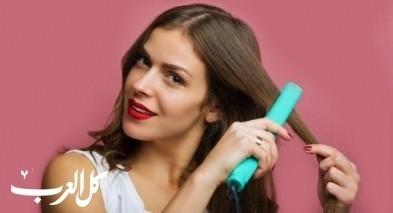 كيف تستخدمين مكواة الشعر بطريقة صحيحة؟