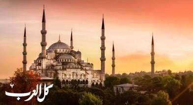 5 معالم سياحية وتاريخية عليكم زيارتها في تركيا
