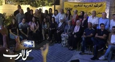 العربية للتغيير تحتفل بتوزيع عشرات المنح الدراسية